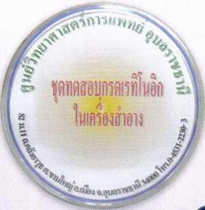 header_20081204113849.jpg