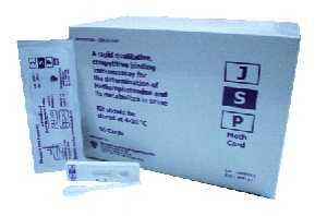 ชุดทดสอบยาเสพติด ชุดตรวจสอบยาเสพติดในปัสสาวะ