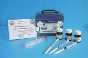 ชุดทดสอบออกซิเจนละลาย (Dissolved Oxygen Test Kits)