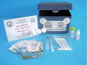 ชุดทดสอบไนเตรท (Nitrate Test Kits)